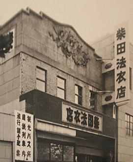 大正14年築御本山前旧店舗